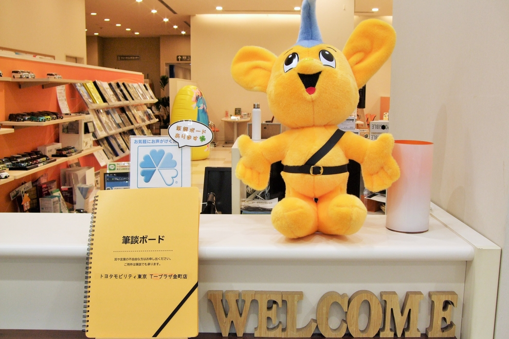 shop_22E_T-プラザ金町店_SRピーポ君