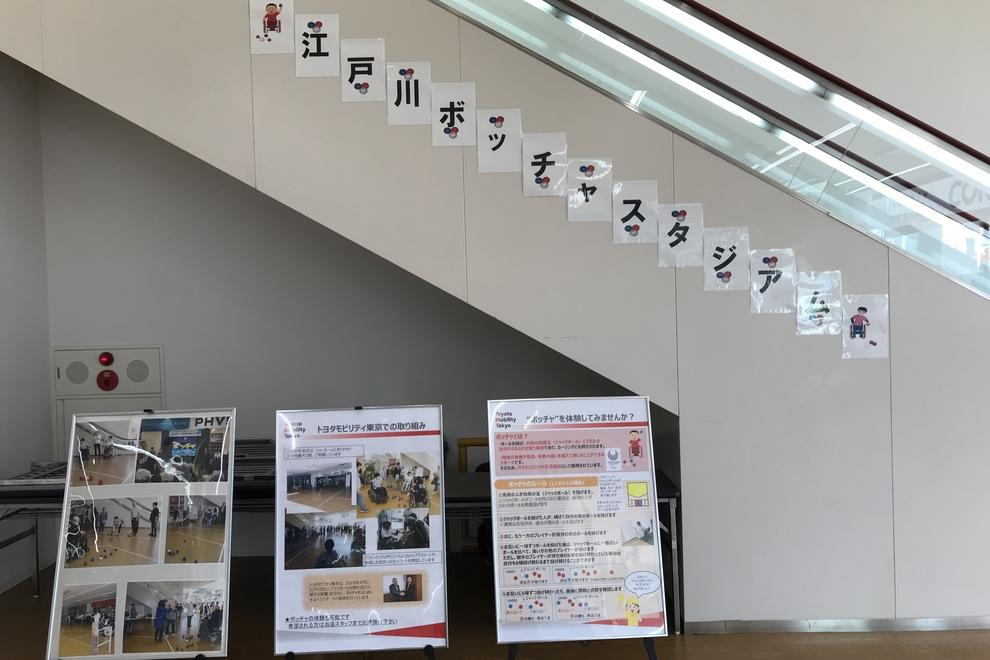 江戸川中央店(旧:東京カローラDU:S江戸川店)店舗画像1