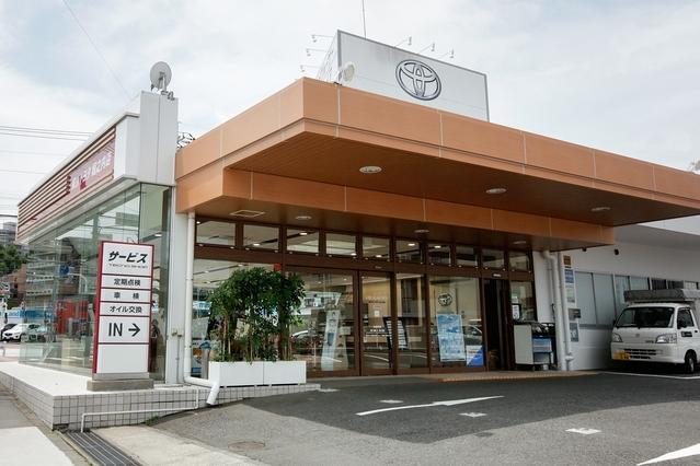 堀之内店(旧:東京トヨタ堀之内店)外観2