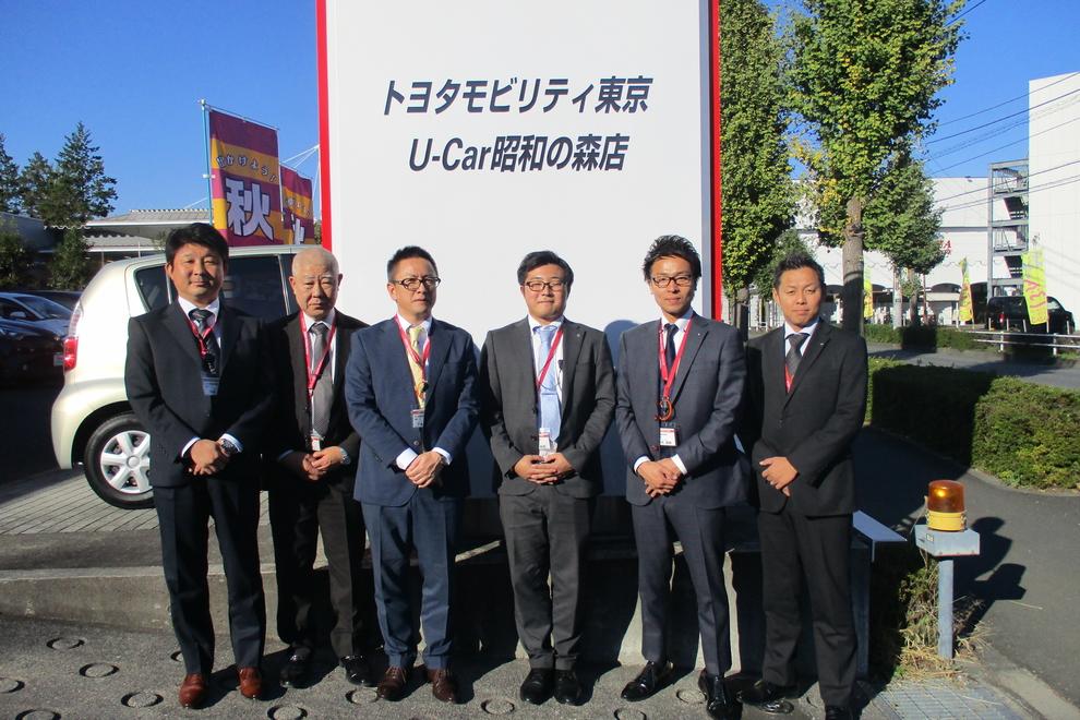 U-CAR昭和の森店 新看板