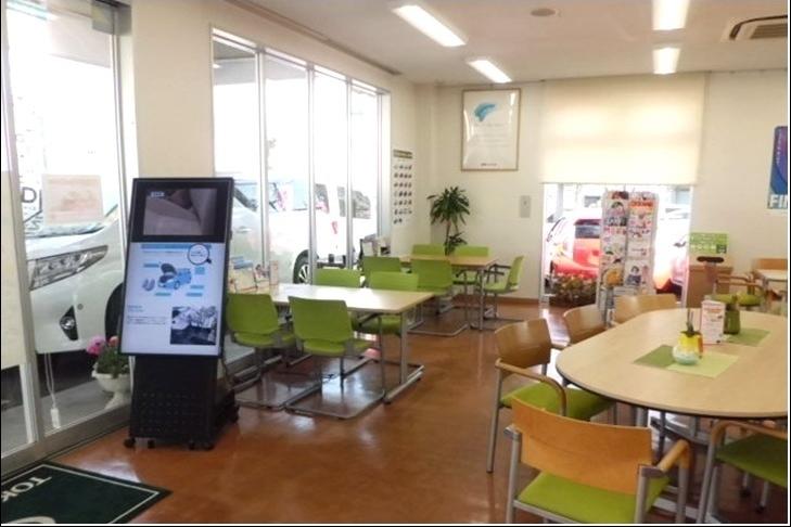 U-Car八王子店(旧:東京トヨペットU・PARK八王子店)店舗画像1