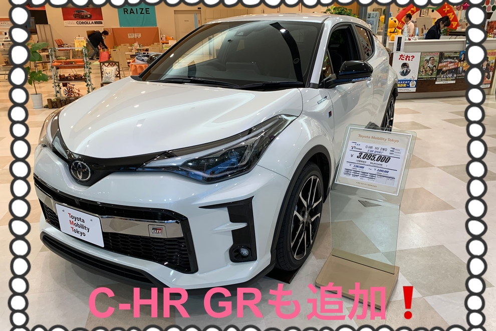 新型C-HR②