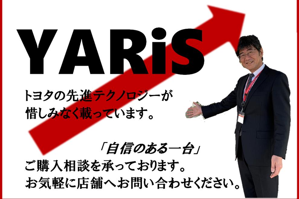 shop_14D_石神井台ヤリス