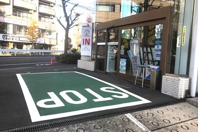 Shop_12A_入口
