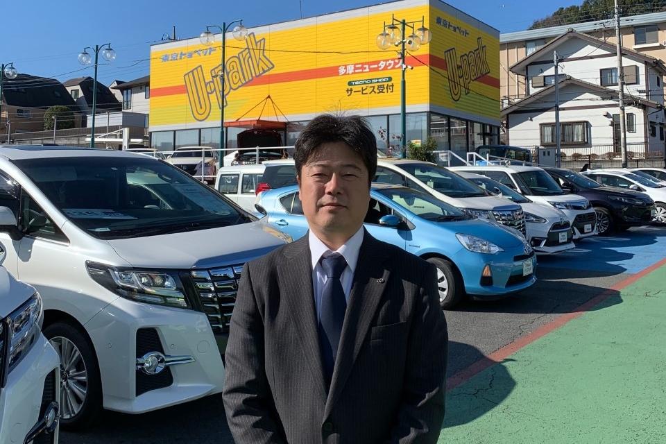 Car トヨタ u