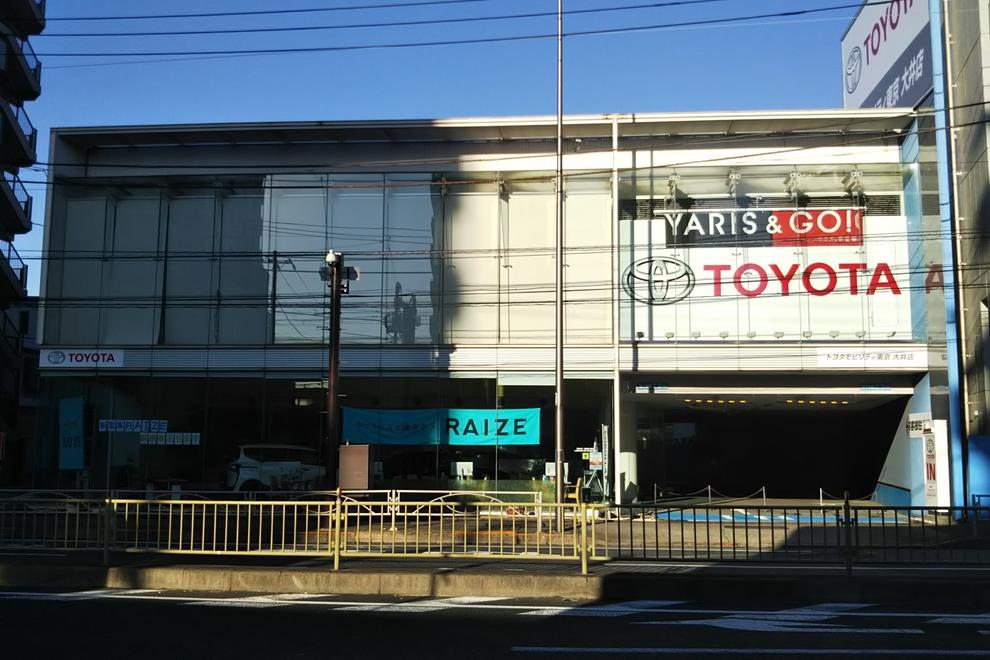 トヨタ モビリティ 東京
