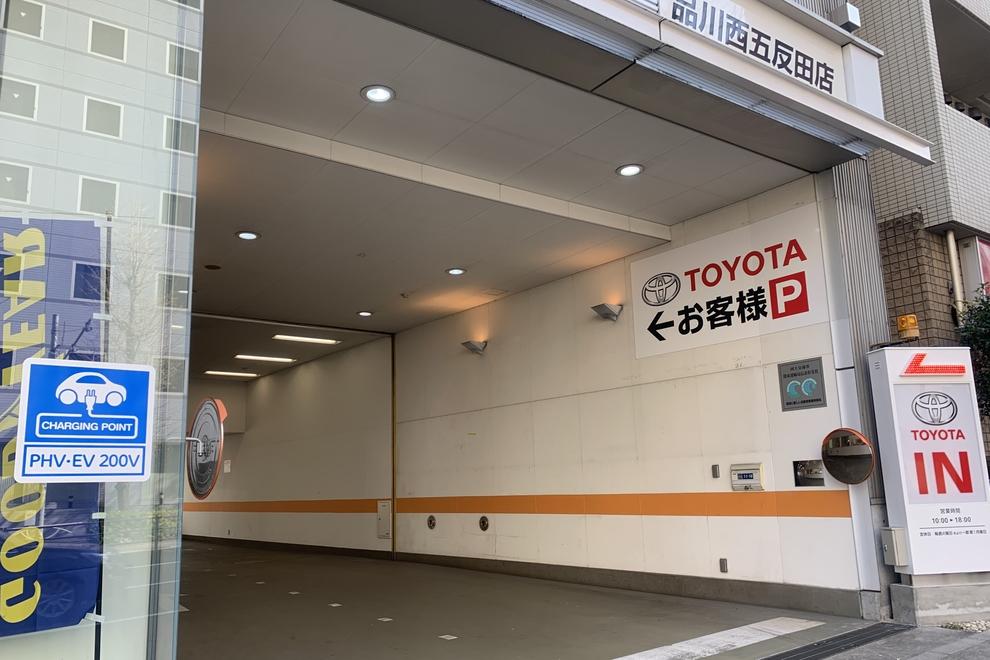 TMT品川西五反田店車出入口