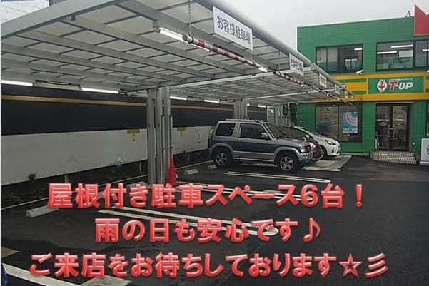 U-Car馬込店・駐車スペース