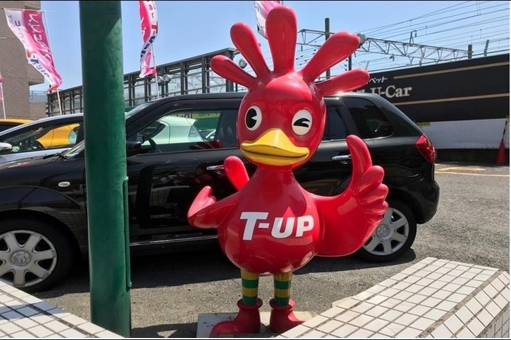 U-Car馬込店(旧:東京トヨペットU・PARK馬込店)店舗画像4