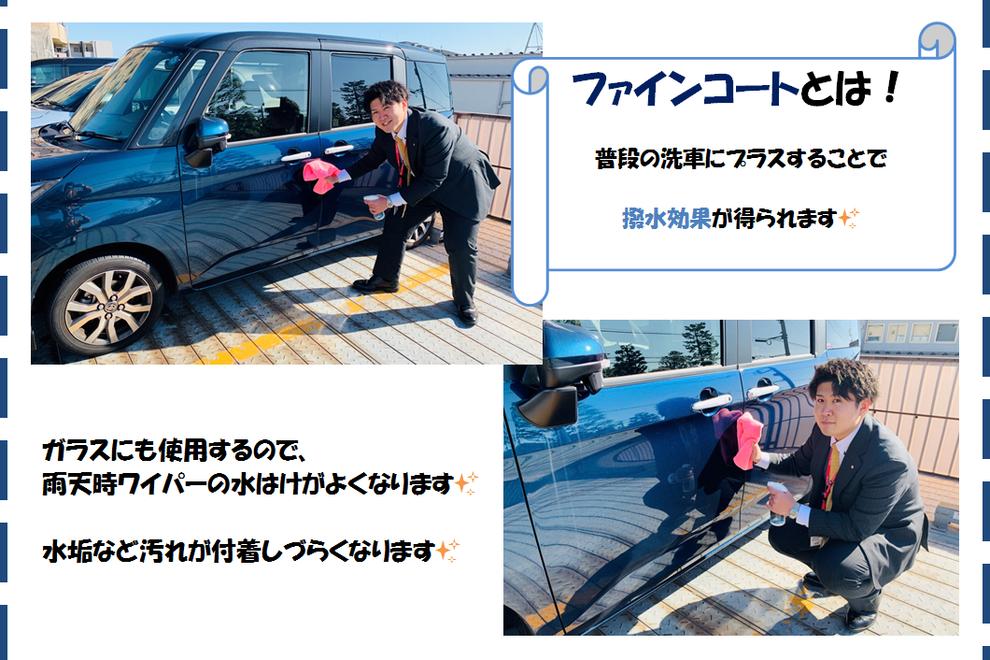 shop_14D_石神井台ファインコート