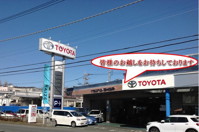 鶴川店_36E‗店大