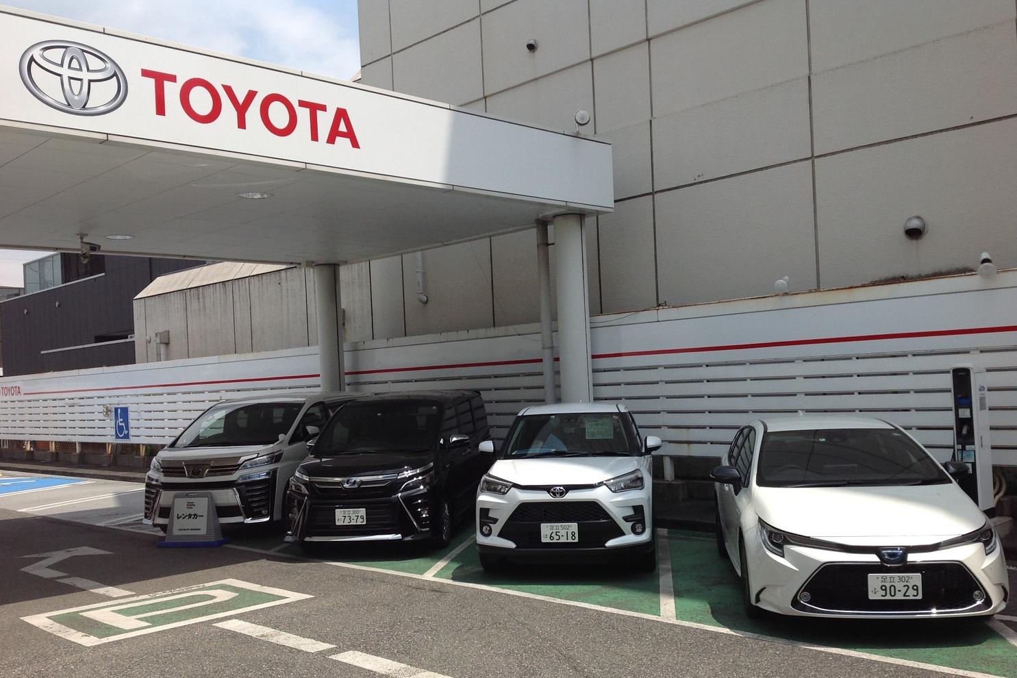 中古 トヨタ 車 東京 モビリティ