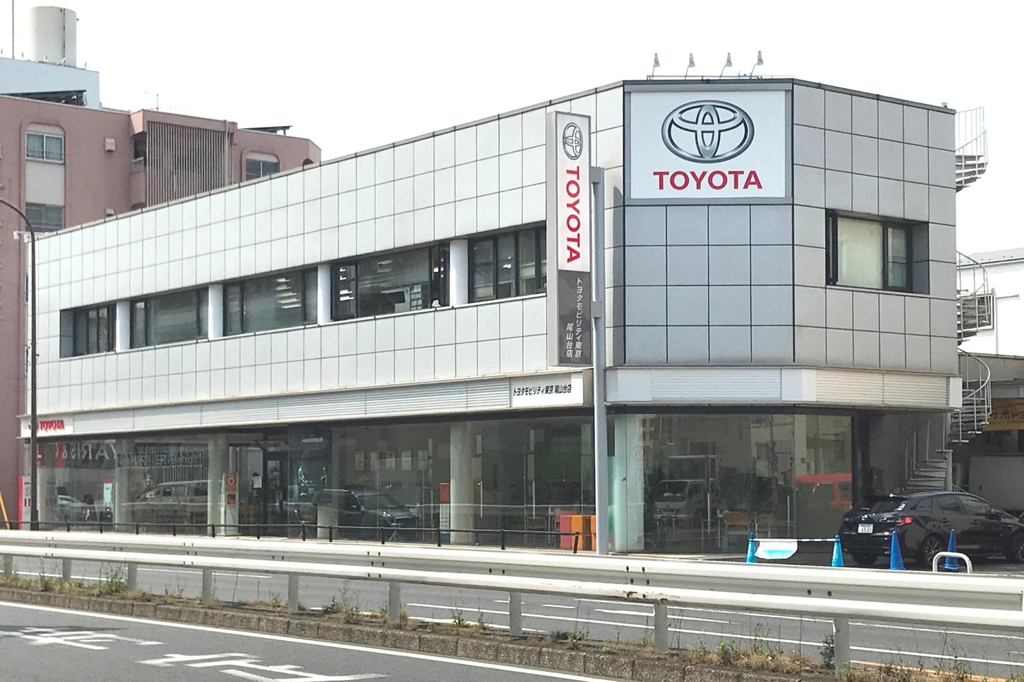 東京 車 中古 モビリティ トヨタ