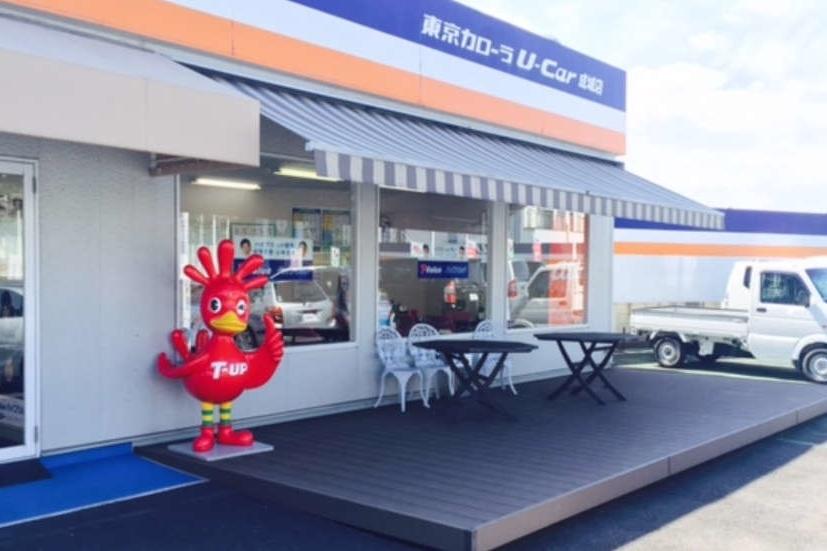 U-Car成城喜多見西店(旧:東京カローラU-Car成城店)外観2