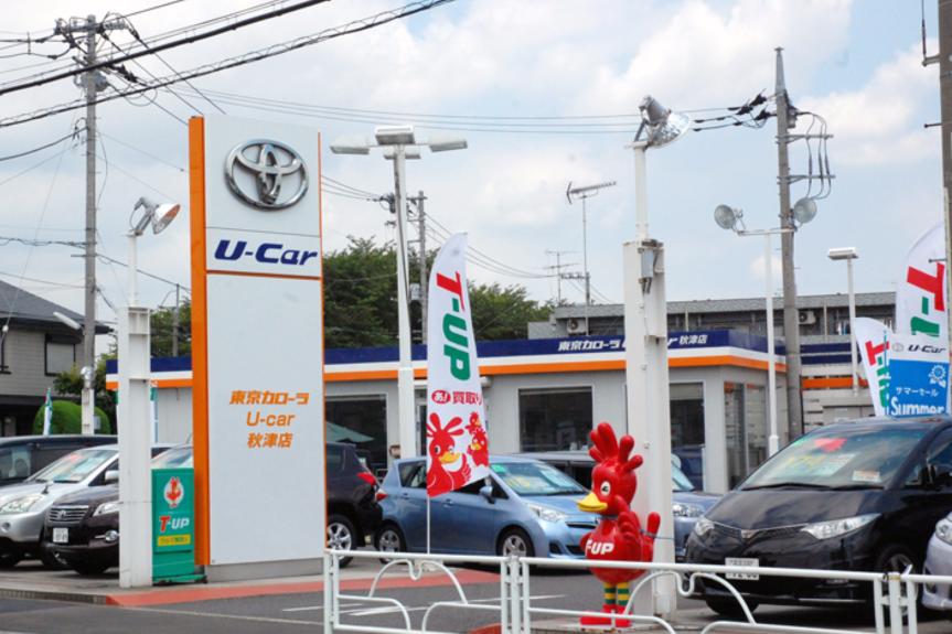 U-Car秋津店(旧:東京カローラU-Car秋津店)外観