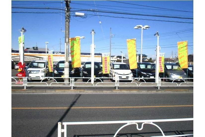 U-Car秋津店(旧:東京カローラU-Car秋津店)店舗画像3
