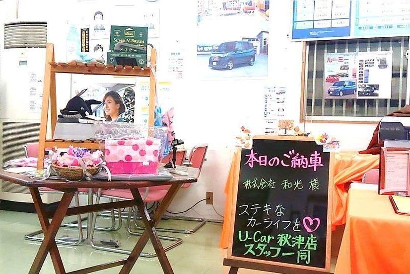 U-Car秋津店(旧:東京カローラU-Car秋津店)店舗画像4