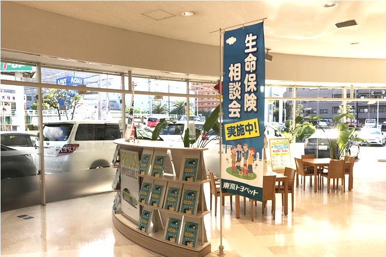 深川南店(旧:東京トヨペット深川店)店舗画像2