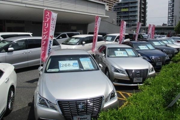 U-Car深川店(旧:東京トヨペットU・PARK深川店)店舗画像4
