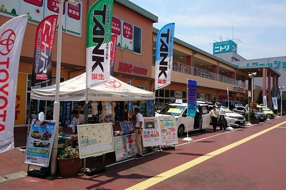 南大沢店店舗画像4