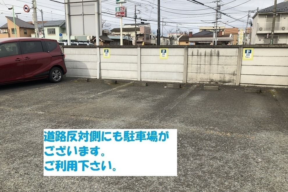 国分寺店(旧:東京トヨペット国分寺店)5